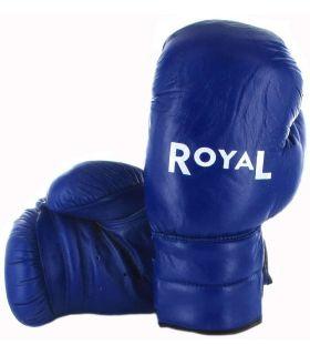 Boxing gloves Royal 1805 Blue Leather BoxeoArea Boxing Gloves Boxing Sizes: 10 oz, 12 oz; Color: blue